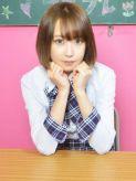 せいな|18歳19歳の素人専門店 渋谷素人コスプレ学園でおすすめの女の子