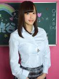 かよこ|18歳19歳の素人専門店 渋谷素人コスプレ学園でおすすめの女の子