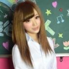 はつね|18歳19歳の素人専門店 渋谷素人コスプレ学園 - 渋谷風俗