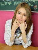 ゆめ|18歳19歳の素人専門店 渋谷素人コスプレ学園でおすすめの女の子