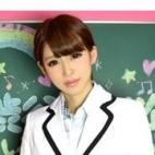 まゆり|18歳19歳の素人専門店 渋谷素人コスプレ学園 - 渋谷風俗