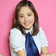 あさひ 18歳19歳の素人専門店 渋谷素人コスプレ学園 - 渋谷風俗
