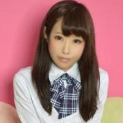 まひろ 18歳19歳の素人専門店 渋谷素人コスプレ学園 - 渋谷風俗