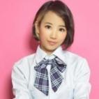 つぐみ|18歳19歳の素人専門店 渋谷素人コスプレ学園 - 渋谷風俗
