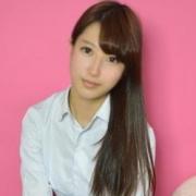 ゆみこ 18歳19歳の素人専門店 渋谷素人コスプレ学園 - 渋谷風俗