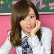 ぺこ 18歳19歳の素人専門店 渋谷素人コスプレ学園 - 渋谷風俗