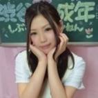 ひなの|18歳19歳の素人専門店 渋谷素人コスプレ学園 - 渋谷風俗