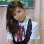 ひとみ|18歳19歳の素人専門店 渋谷素人コスプレ学園 - 渋谷風俗