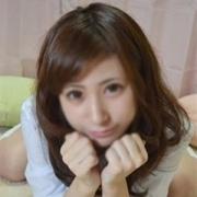 りり 18歳19歳の素人専門店 渋谷素人コスプレ学園 - 渋谷風俗