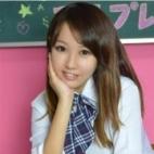 いつき|18歳19歳の素人専門店 渋谷素人コスプレ学園 - 渋谷風俗