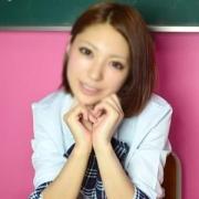 さきな 18歳19歳の素人専門店 渋谷素人コスプレ学園 - 渋谷風俗