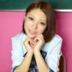 さきな|18歳19歳の素人専門店 渋谷素人コスプレ学園 - 渋谷風俗