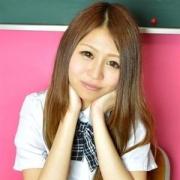 やえ 18歳19歳の素人専門店 渋谷素人コスプレ学園 - 渋谷風俗