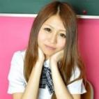 やえ|18歳19歳の素人専門店 渋谷素人コスプレ学園 - 渋谷風俗
