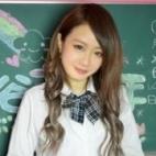れいら|18歳19歳の素人専門店 渋谷素人コスプレ学園 - 渋谷風俗