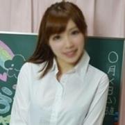 しずく 18歳19歳の素人専門店 渋谷素人コスプレ学園 - 渋谷風俗