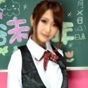 ころん 18歳19歳の素人専門店 渋谷素人コスプレ学園 - 渋谷風俗