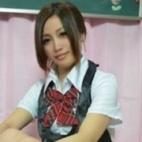 そら|18歳19歳の素人専門店 渋谷素人コスプレ学園 - 渋谷風俗