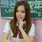 まお|18歳19歳の素人専門店 渋谷素人コスプレ学園 - 渋谷風俗
