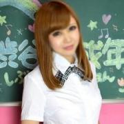 しゅり 18歳19歳の素人専門店 渋谷素人コスプレ学園 - 渋谷風俗