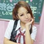 りな|18歳19歳の素人専門店 渋谷素人コスプレ学園 - 渋谷風俗