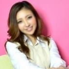 えりな|18歳19歳の素人専門店 渋谷素人コスプレ学園 - 渋谷風俗
