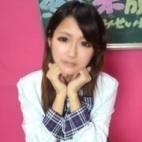 りか|18歳19歳の素人専門店 渋谷素人コスプレ学園 - 渋谷風俗
