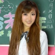 あかり 18歳19歳の素人専門店 渋谷素人コスプレ学園 - 渋谷風俗