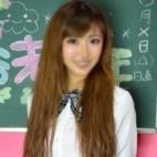 あかり|18歳19歳の素人専門店 渋谷素人コスプレ学園 - 渋谷風俗