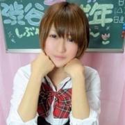 ちな 18歳19歳の素人専門店 渋谷素人コスプレ学園 - 渋谷風俗