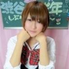 ちな|18歳19歳の素人専門店 渋谷素人コスプレ学園 - 渋谷風俗