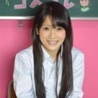 さとみ|18歳19歳の素人専門店 渋谷素人コスプレ学園 - 渋谷風俗