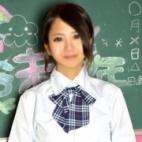 みうみ|18歳19歳の素人専門店 渋谷素人コスプレ学園 - 渋谷風俗