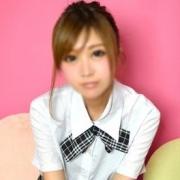 つばき 18歳19歳の素人専門店 渋谷素人コスプレ学園 - 渋谷風俗