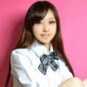 ちなつ 18歳19歳の素人専門店 渋谷素人コスプレ学園 - 渋谷風俗