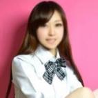 ちなつ|18歳19歳の素人専門店 渋谷素人コスプレ学園 - 渋谷風俗