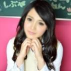 みや|18歳19歳の素人専門店 渋谷素人コスプレ学園 - 渋谷風俗