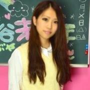 くみ 18歳19歳の素人専門店 渋谷素人コスプレ学園 - 渋谷風俗