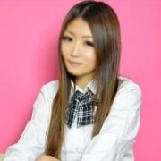 すずか 18歳19歳の素人専門店 渋谷素人コスプレ学園 - 渋谷風俗