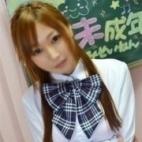 いずみ|18歳19歳の素人専門店 渋谷素人コスプレ学園 - 渋谷風俗