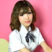 しょうこ 18歳19歳の素人専門店 渋谷素人コスプレ学園 - 渋谷風俗