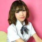 しょうこ|18歳19歳の素人専門店 渋谷素人コスプレ学園 - 渋谷風俗