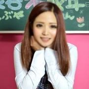 あいな 18歳19歳の素人専門店 渋谷素人コスプレ学園 - 渋谷風俗
