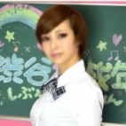 まや|18歳19歳の素人専門店 渋谷素人コスプレ学園 - 渋谷風俗