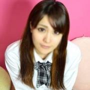 かなみ 18歳19歳の素人専門店 渋谷素人コスプレ学園 - 渋谷風俗