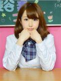 まな|18歳19歳の素人専門店 渋谷素人コスプレ学園でおすすめの女の子