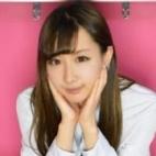 さくらこ|18歳19歳の素人専門店 渋谷素人コスプレ学園 - 渋谷風俗