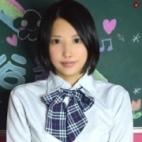 かなこ|18歳19歳の素人専門店 渋谷素人コスプレ学園 - 渋谷風俗