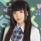 かおり|18歳19歳の素人専門店 渋谷素人コスプレ学園 - 渋谷風俗