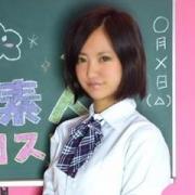 よしこ 18歳19歳の素人専門店 渋谷素人コスプレ学園 - 渋谷風俗